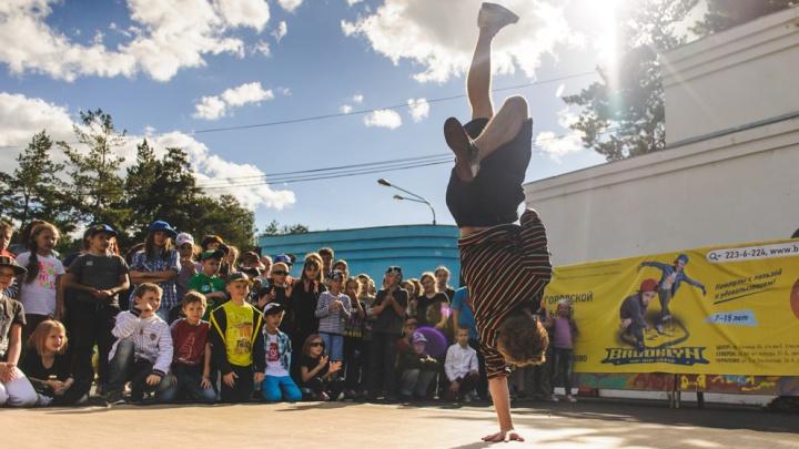 Здесь научат танцевать брейк, рисовать граффити и миксовать треки за диджейским пультом