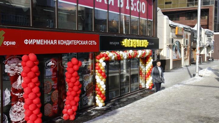 В Новосибирске в неожиданном месте появился дом с пятью кофейнями