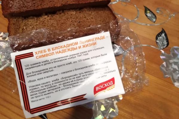 Такие наборы с хлебом раздавали в школах Новосибирска