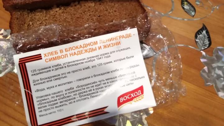Упаковки «блокадного хлеба» раздавали в 46 школах — в мэрии рассказали об итогах акции