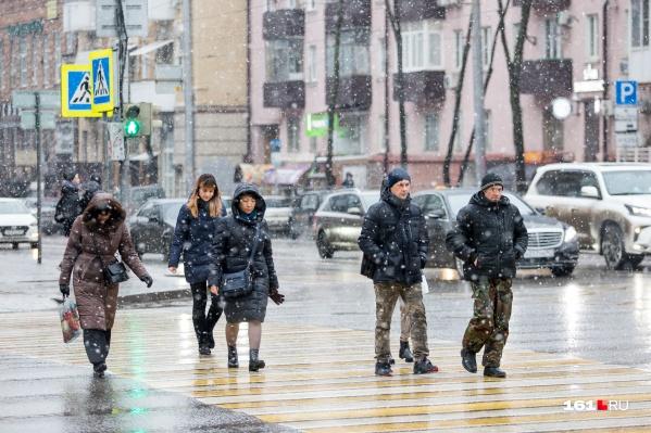 Внимательнее на дорогах — в Ростове будет скользко