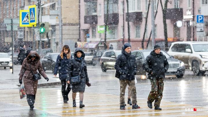 Осторожно, гололед: какая погода будет в Ростове с 24 по 26 января