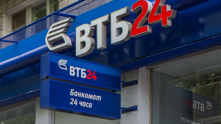 Новосибирцы пожаловались на сбой в работе онлайн-банка ВТБ