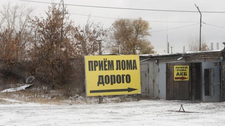 Житель Половинного украл тонну рельсов и сдал в пункт приема