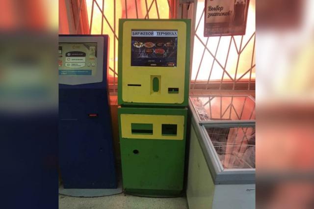 Игровые автоматы фруктовый коктейль 2 которые дают