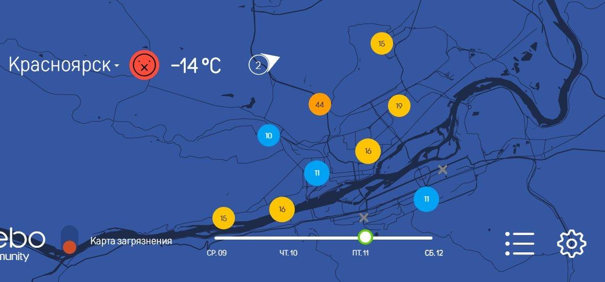 Воздух в Красноярске вчера около 11:00