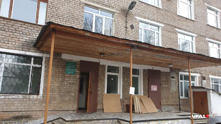 Не зарплата, а пособие для бедных — жители Башкирии поддержали врачей из Салавата