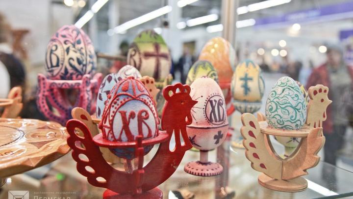Товары для дома по выгодным ценам: в Перми пройдёт выставка-продажа «ГУФСИН. Весна-2019»