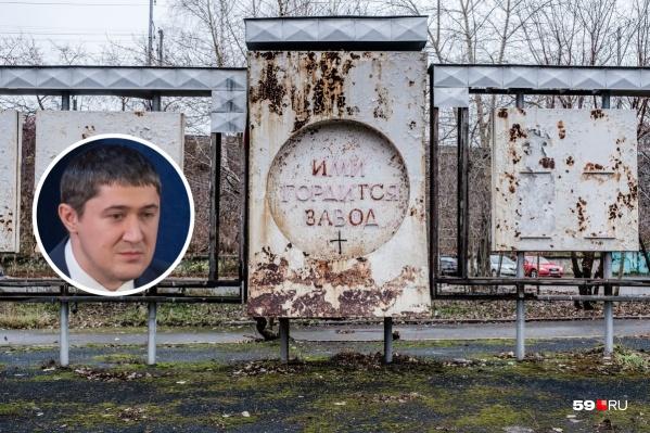 Дмитрий Махонин приехал на ЗиД