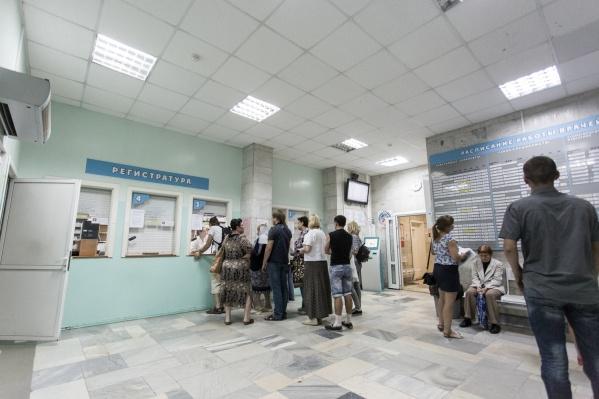 Семь новых поликлиник смогут принять больше 5 тыс. больных новосибирцев в смену