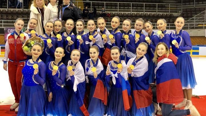 Синхронистки на льду из Екатеринбурга стали трехкратными чемпионками мира