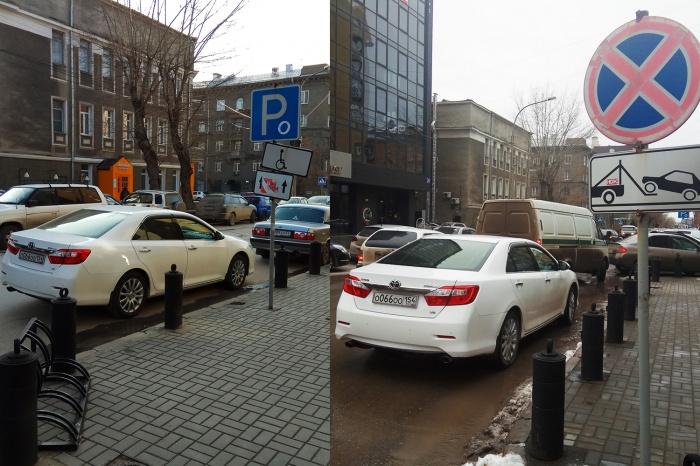 «Я паркуюсь как чудак»: Camry ООО —чудо-номер отменяет запреты