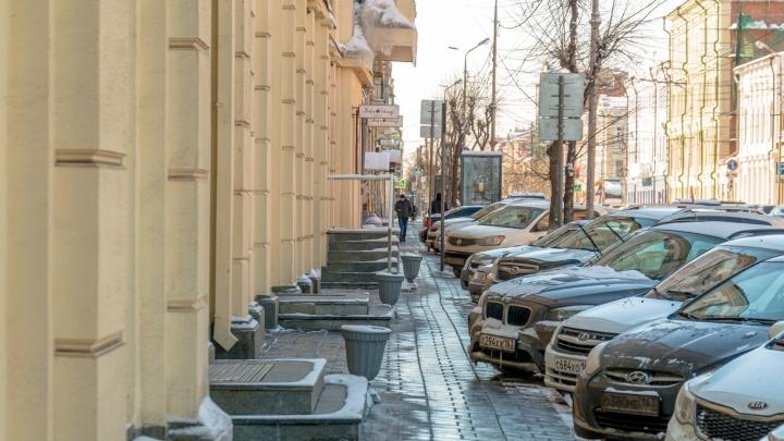 Появился полный список улиц в историческом центре Самары, где запретили парковаться