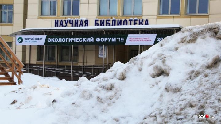 «Протестующие как дети»: о чем говорили на архангельском экофоруме, который пропустил Валуев