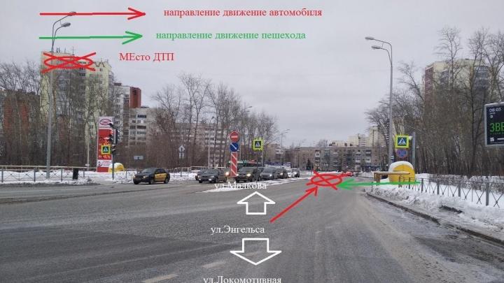 В Перми ищут свидетелей ДТП: на пешеходном переходе иномарка сбила человека