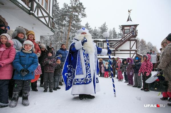 Дед Мороз ждет детишек в гости