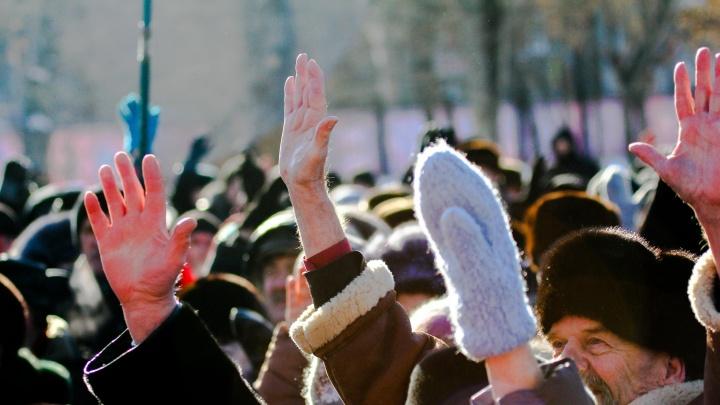 В Самаре из-за демонстрации для водителей закроют улицу Свободы