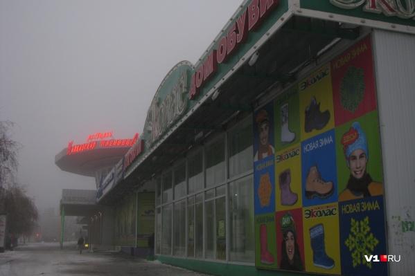 В Волгограде «Западный» располагался на «Белом Аисте» по адресу Невская, 16а