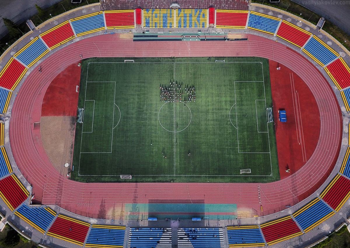Центральный стадион Магнитогорска