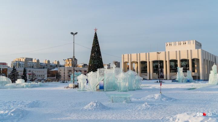 В Перми к концу недели похолодает до -25 градусов