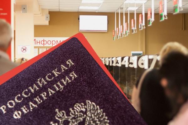 Уже к 2022 году в России собираются ввести электронные паспорта. Но бумажные документы никто не отменял