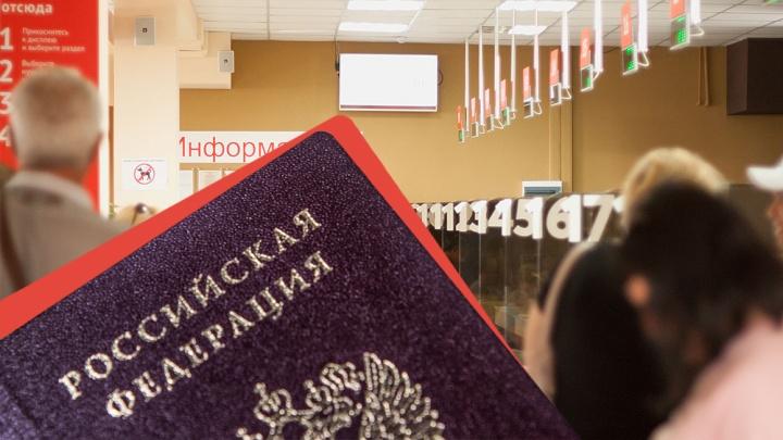 Как просто и быстро получить паспорт гражданина РФ в Уфе