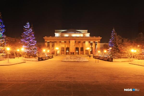 Открытие снежного городка состоится 15 декабря