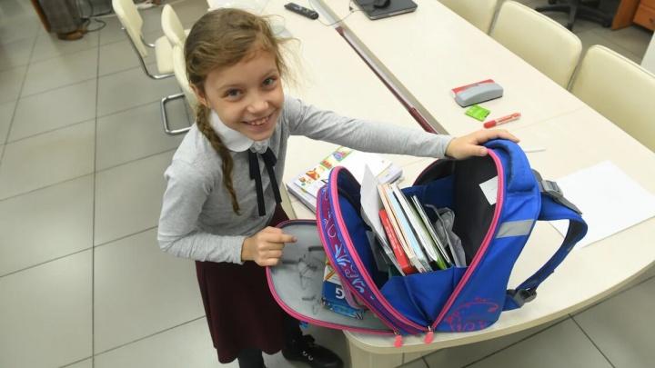 Рюкзак в четверть веса ребенка: что носят за плечами екатеринбургские школьники