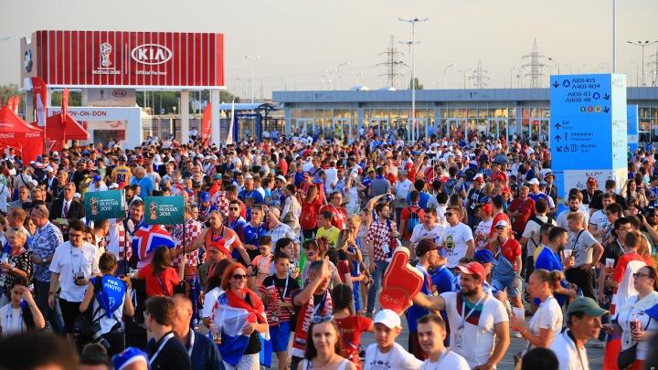 Исландия vs Хорватия: смотрите самые яркие моменты игры в нашем фоторепортаже