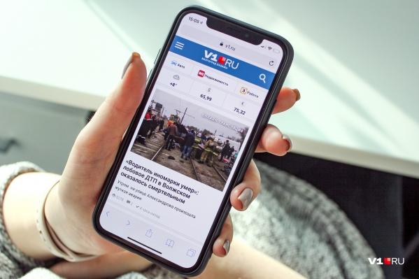 На V1.ru только достоверная информация