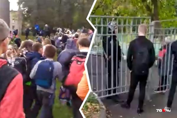 Всех детей вывели за территорию школы