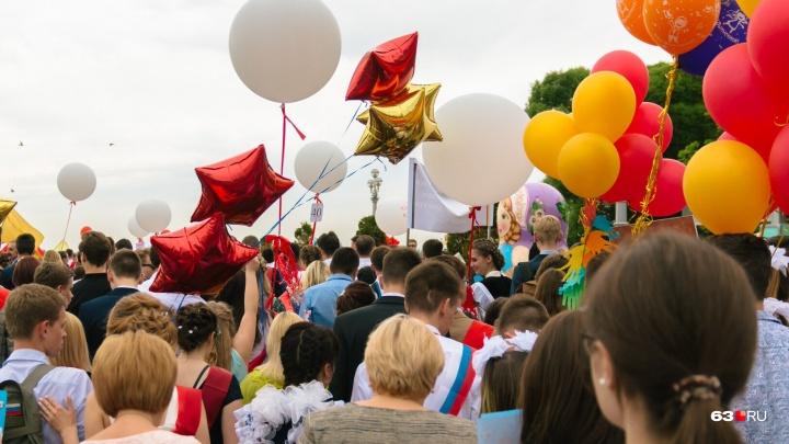 «Детская забава — вред»: в Самаре требуют запретить школьникам выпускать в небо шары