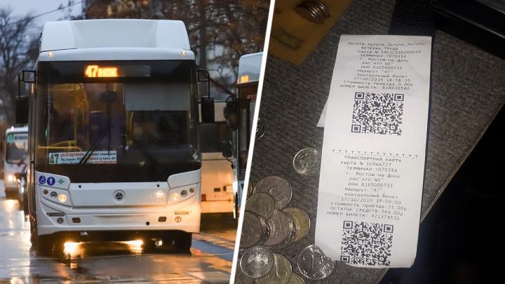 В Ростове водитель автобуса № 47 напал на пассажирку. Она выясняла, куда делись деньги с карты