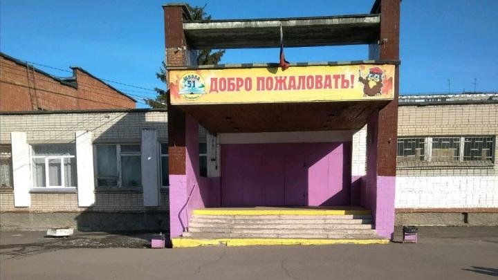 Мама шестиклассника заявила о травле сына в челябинской школе из-за отказа сдавать деньги