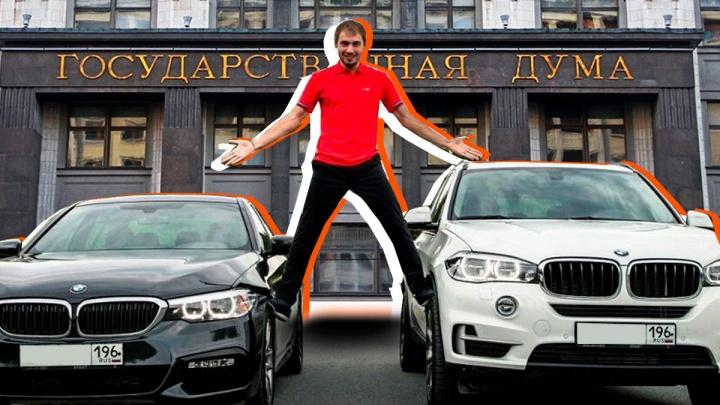 ВИП-гараж: изучаем автопарк молодого депутата Шипулина и его коллег по Госдуме