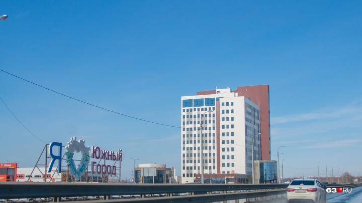 МФЦ в «Южном городе» планируют открыть в 2019 году