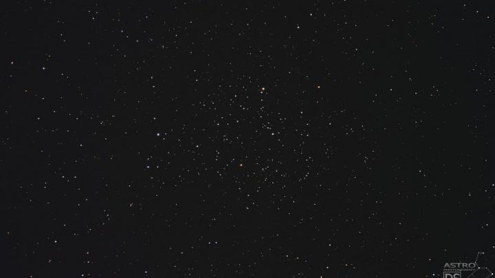 Дончане увидят на ночном небе метеорный поток Ориониды