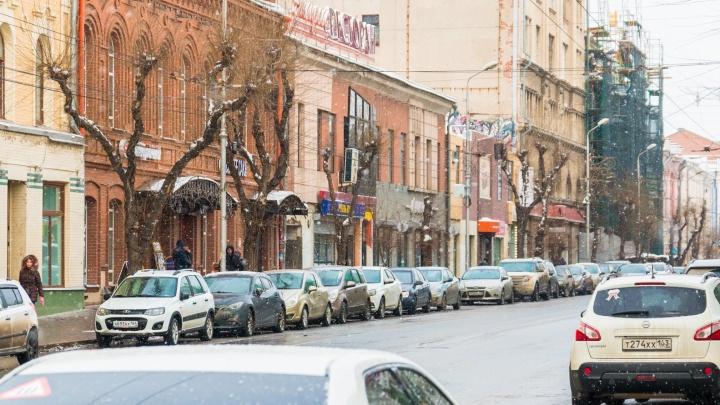 В Самаре пересчитают тарифы на платные парковки
