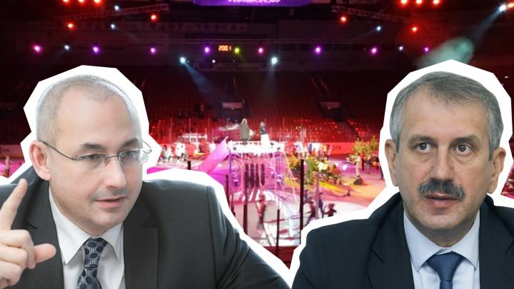 После скандала с шоу «Снежная королева» наказали двоих челябинских министров