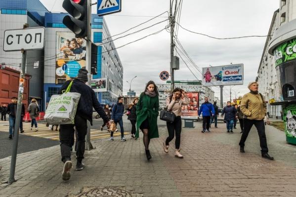 Средняя зарплата в Новосибирске составила37 тысяч 173 рубля