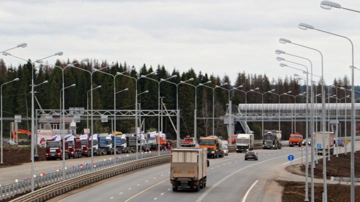 ФАС приостановило подписание контракта на реконструкцию дороги Пермь — Екатеринбург