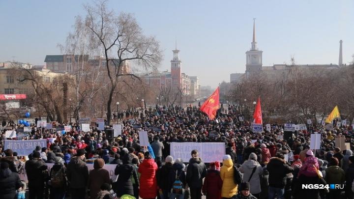 Экоактивисты пришли 30 марта на Красную площадь, чтобы посмотреть, из-за чего им отказали в митинге