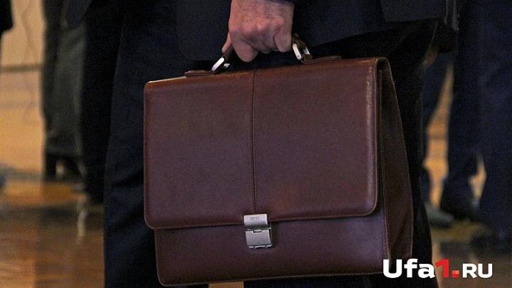 Руководителя уфимского ЕРКЦ уволили за коррупцию