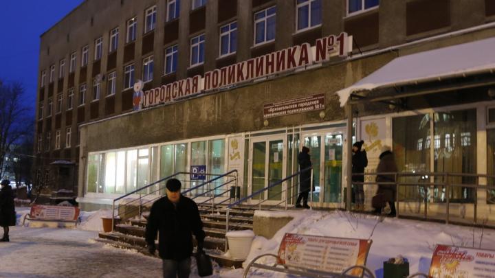 Если нужен доктор: как будут работать медучреждения Архангельска в новогодние праздники