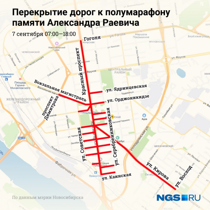 Водителям придётся объезжать перекрытые улицы