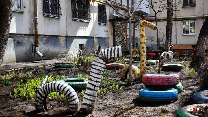 В Самаре решили запретить шинный ЖКХ-арт во дворах