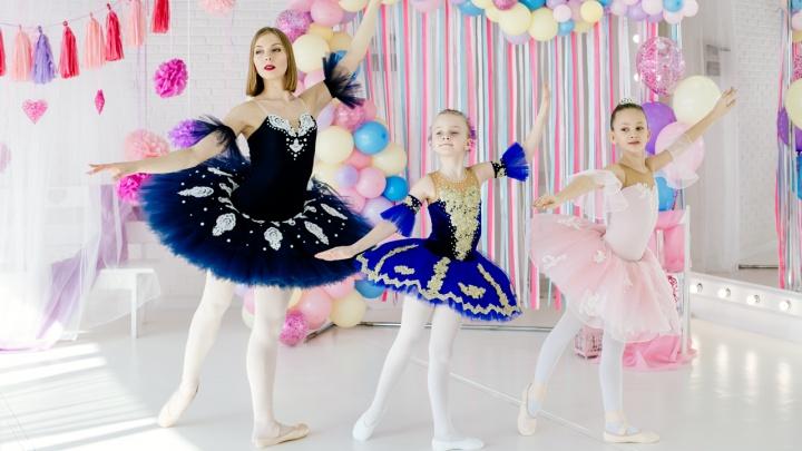 На полупальцах с двух лет: детская балетная школа приглашает на занятия
