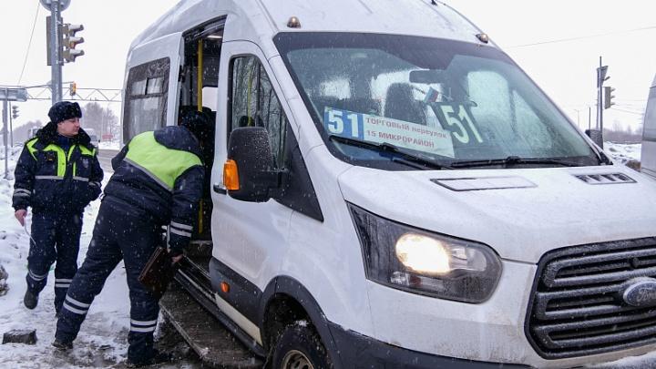 «Эксплуатация запрещена»: по Ярославлю ездили опасные маршрутки