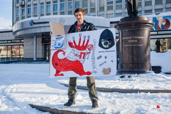 Одиночный пикет провел один из членов штаба Навального Юрий Бобров.На плакате в ироничной форме изображен красный дракон со множеством голов