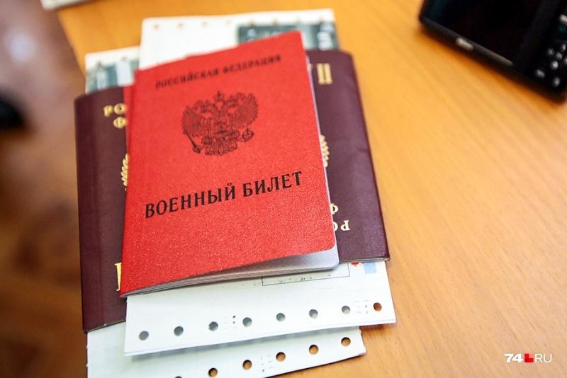 Алексей Панасенко обещал призывнику освободить его от службы за 140 тысяч рублей